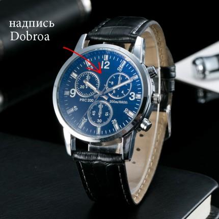 Мужские часы Dobroa (Geneva) питон черные