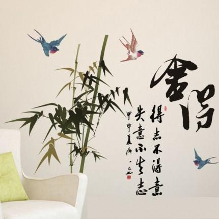 Интерьерная наклейка на стену Бамбук и Ласточки XH6023