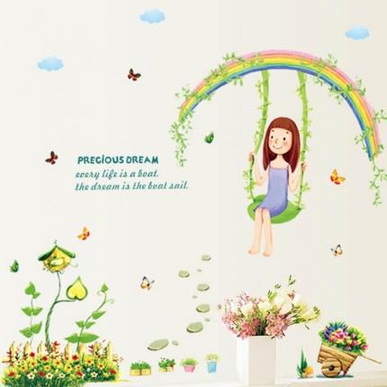 Интерьерная наклейка на стену Детская - Радуга AY7264