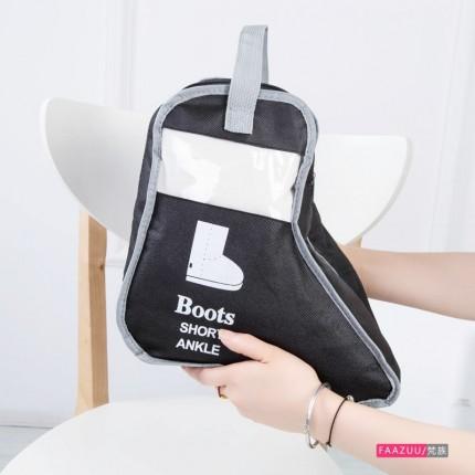 Сумка чехол для хранения ботинок (цвет черный)