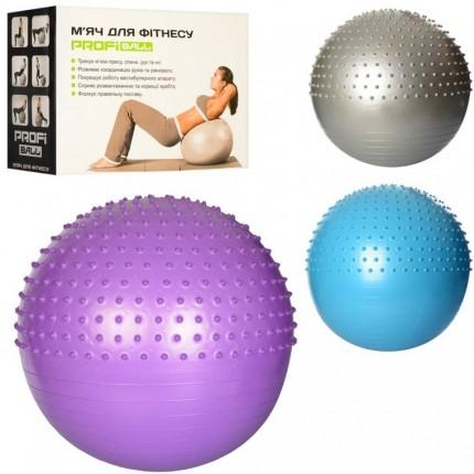Мяч для фитнеса 65см PROFiBALL Anti-Burst System