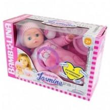 Говорящая кукла BAMBOLINA - ЖАСМИН (озвуч. укр. яз., 40 см, с аксессуарами) от Bambolina - под заказ