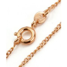 Цепочка розовое золото 45см (GF262)