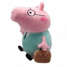 Мягкая игрушка - ПАПА СВИН С ПОРТФЕЛЕМ (30 см) от Peppa - под заказ