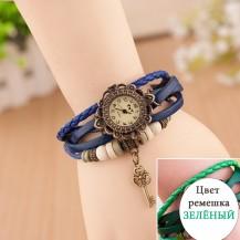 Часы - браслет с подвеской ключик Зеленые 137-2