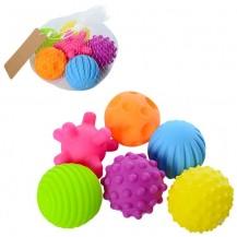 Сенсорные мячики-пищалки - Интеллект на кончиках пальцев (набор 6шт)