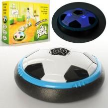 Летающий футбольный мяч аэробол с подсветкой