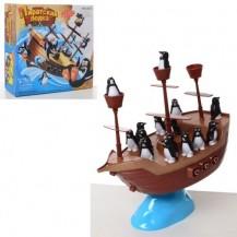 Балансир Пиратская лодка с пингвинами