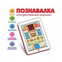Сенсорный Интерактивный Детский Планшет