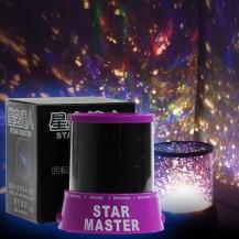 Проектор звездного неба Star Master с адаптером 220V, сиреневый