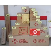 Коробка Новая Почта - малая