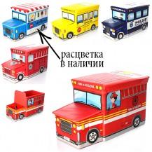 Пуф Короб складной, ящик для игрушек С КАПОТОМ Автобус с Мороженым синий