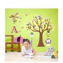 Детская Интерьерная наклейка на стену Джунгли CC6919