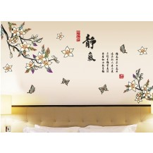 Интерьерная наклейка на стену Цветущая ветвь и бабочки (AY9170)