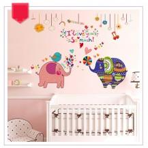 Контрастная детская интерьерная наклейка на стену Слоны SK9107
